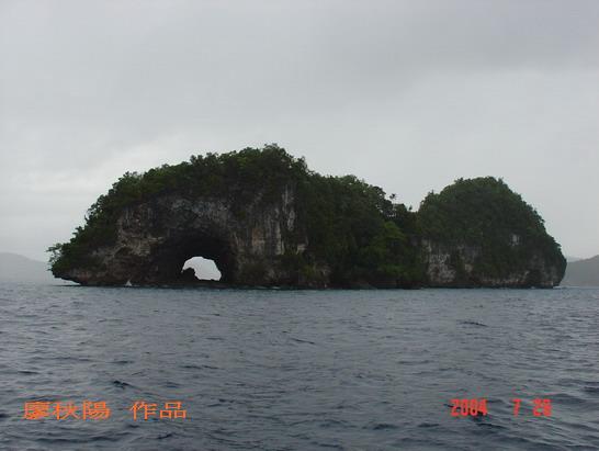 帛琉天然拱橋
