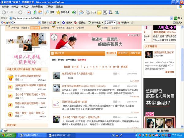 大唐溫泉首頁3-1.bmp
