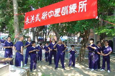 2009春夏季集訓02.jpg