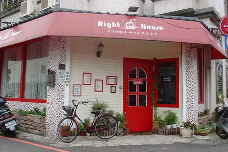 Right   house [調]03.jpg