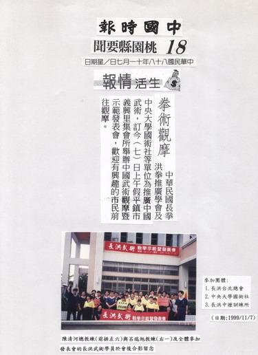 長洪上報資料[調]07.jpg