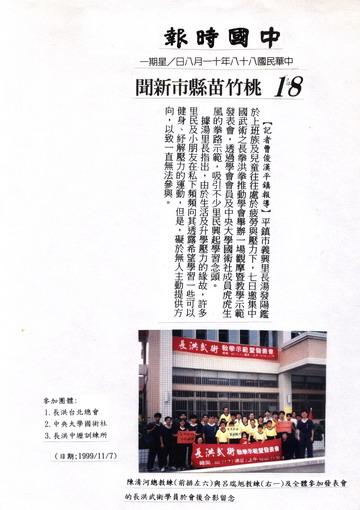 長洪上報資料[調]06.jpg