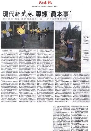 長洪上報資料[調]01.jpg