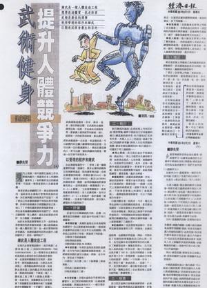 長洪上報資料[調]18.jpg