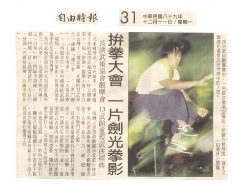 長洪上報資料[調]03.jpg