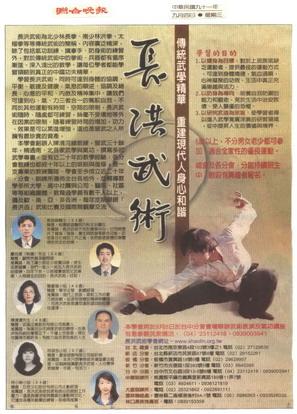 長洪上報資料[調]08.jpg