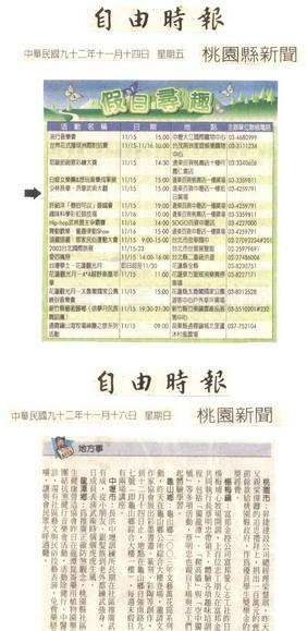 長洪上報資料[調]11.jpg