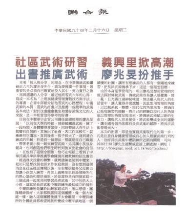 長洪上報資料[調]15.jpg