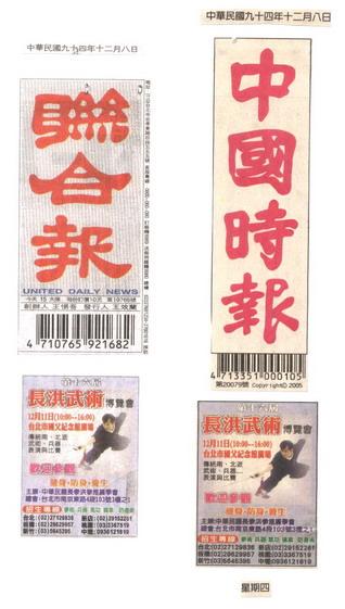長洪上報資料[調]17.jpg