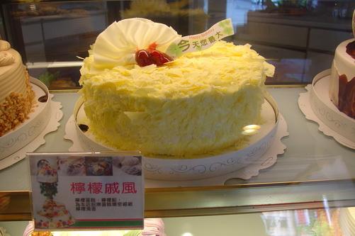 蛋糕花園[調]04.jpg
