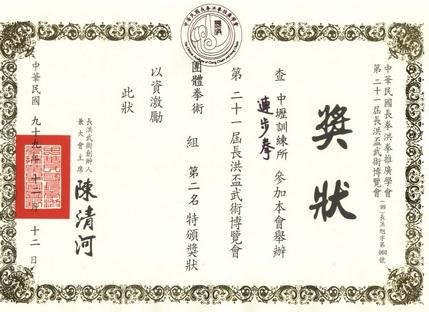 2010長洪盃06.jpg