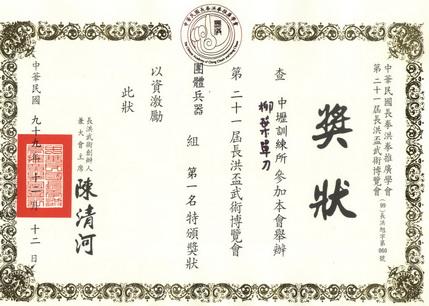 2010長洪盃04.jpg