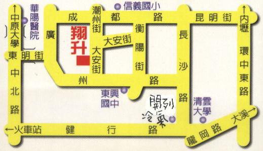 翔生明片.jpg