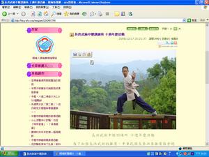 楊梅新聞網02[調].bmp