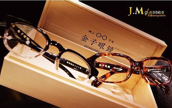 20140114-金子眼鏡-02