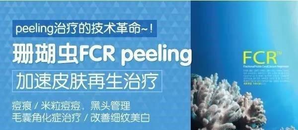 FCR.jpg