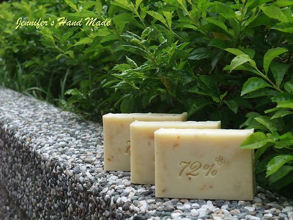 金盞馬賽皂