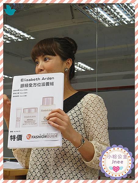 IMG_4098_副本.jpg