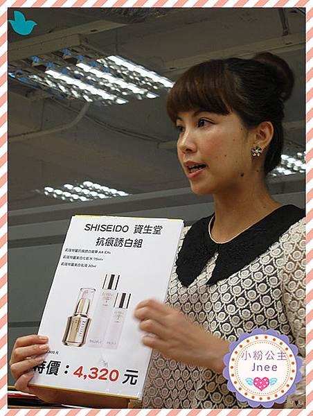 IMG_4108_副本.jpg