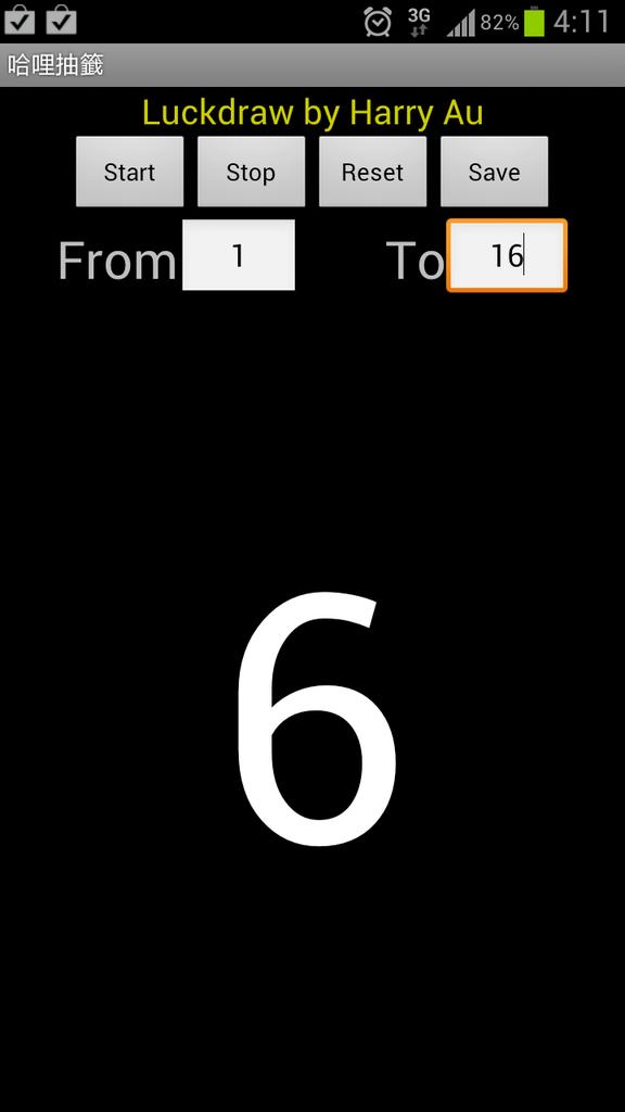Screenshot_2012-08-03-04-11-42
