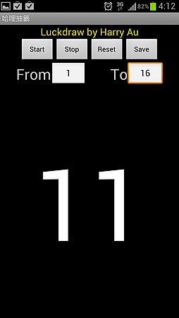 Screenshot_2012-08-03-04-12-09