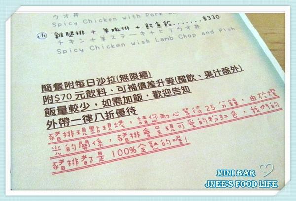 20121029_204546_副本