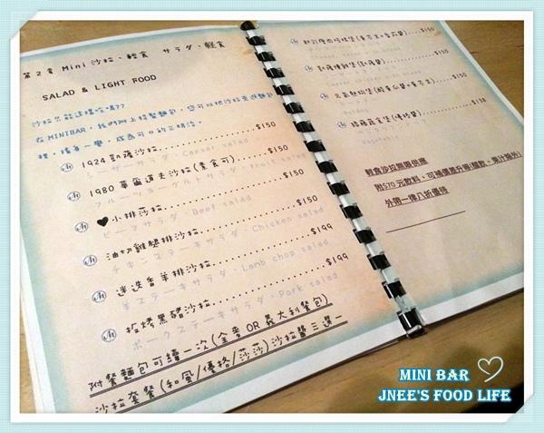 20121029_204631_副本