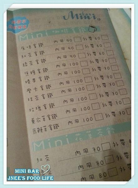 20121029_205734_副本