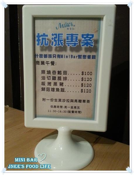 20121029_210411_副本