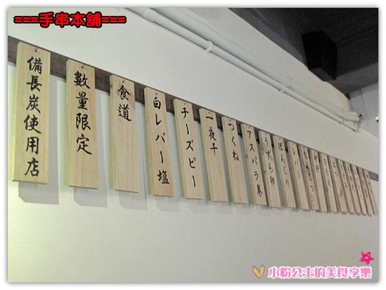 IMG_6451_副本