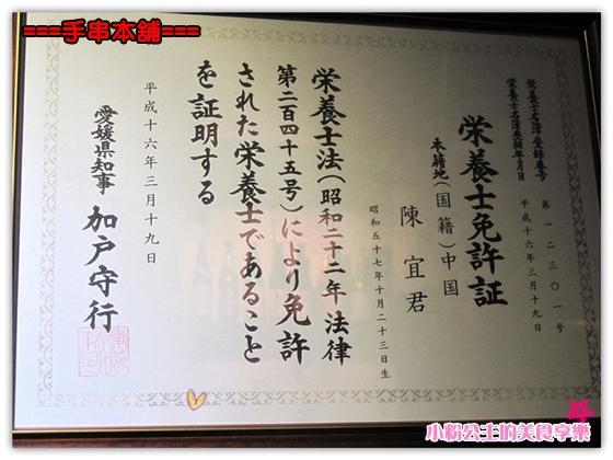 IMG_6450_副本