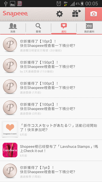 Screenshot_2013-09-27-00-05-20 (1).png