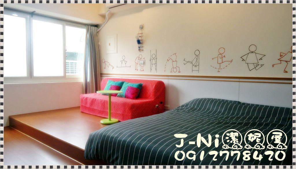 室內 (4).JPG