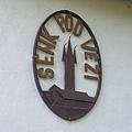 可愛教堂鐘塔標誌
