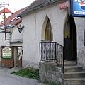 Vacek Penzion