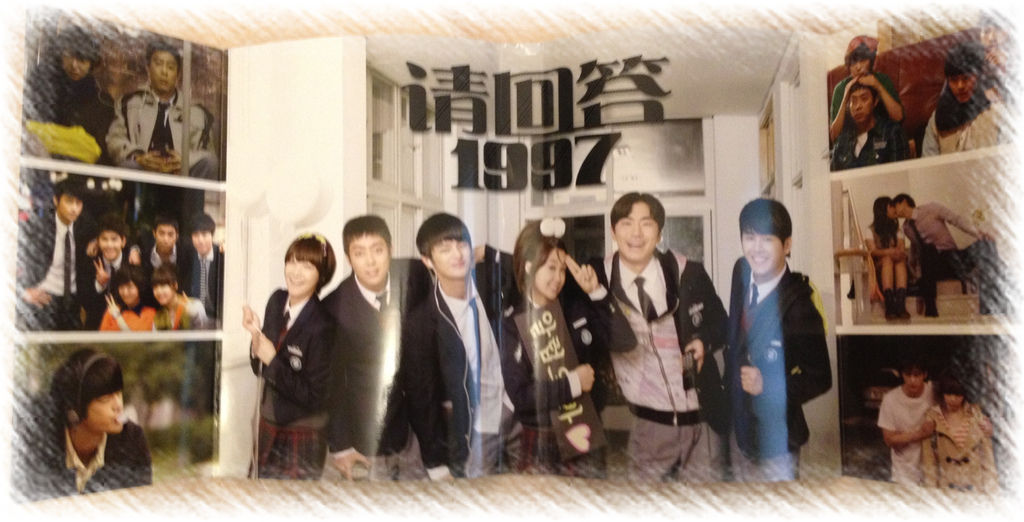 reply 1997 book 4