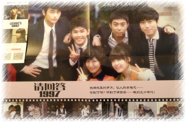 reply 1997 book 6