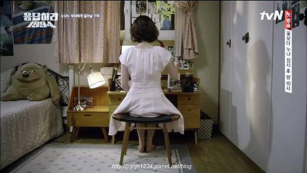 [tvN] 응답하라 1994.E12.131129.우리에게 일어날 기적.HDTV.H264.720p-WITH[09-27-38]
