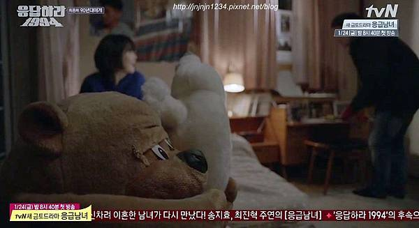 [13.12.28] tvN 응답하라 1994.E21.END.HDQAM.X264.AAC.720p [Alicia][09-43-27]