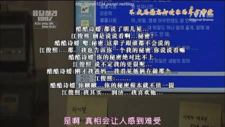 [TSKS][Reply.1997][003][KO_CN](2)[17-23-58]