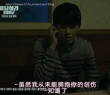 [TSKS][Reply.1997][012][KO_CN](1)[22-59-19].JPG