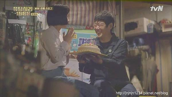 REPLY 1998 EP1-4