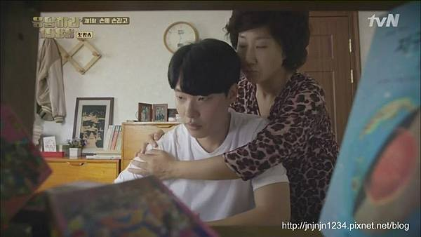 REPLY 1998 EP1-5
