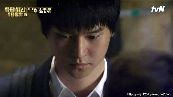 REPLY 1988 EP 2-4