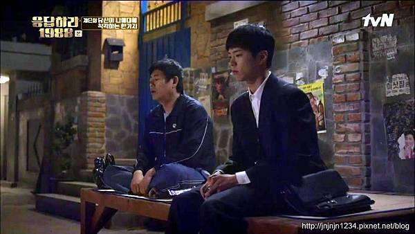 REPLY 1988 EP 2-2