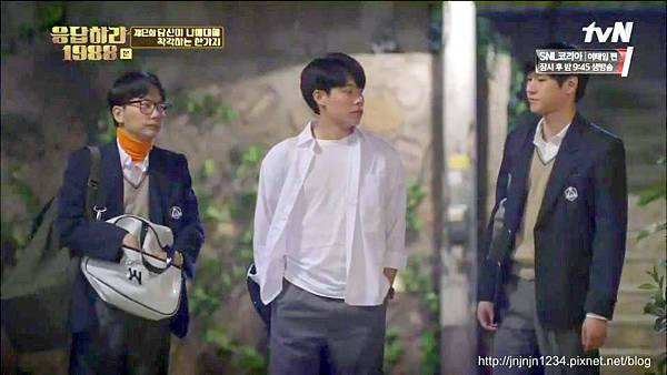 REPLY 1988 EP 2-8