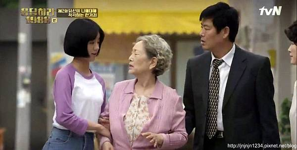 REPLY 1988 EP 2-6