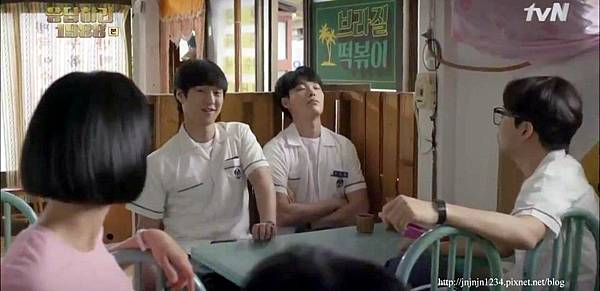 REPLY 1988 - EP 3  1