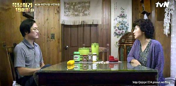 REPLY 1988 - EP3  5