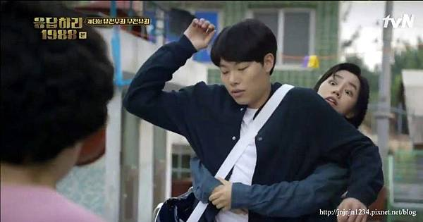 REPLY 1988 - EP 3  4